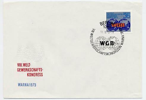 DDR FDC MiNr. 1885 8. WGB-Kongreß