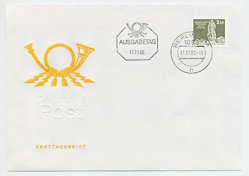 DDR FDC MiNr. 2561 Bauwerke - Dauerserie 1M Freimarken: Aufbau in der DDR (klein) 1 M