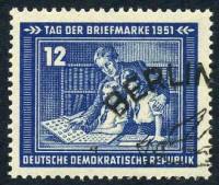 DDR MiNr. 0295 o