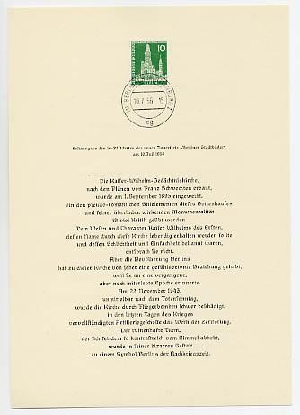 Berlin ETB-Nummer 06/ Mi. 144 o Amtliches ETB-WB / 1956