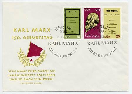 DDR FDC MiNr. 1365/67 Zdr. 150. Geb. K. Marx