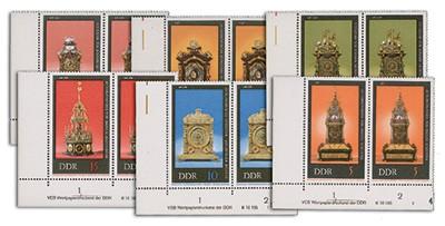 DDR MiNr. 2055/2060 DV **