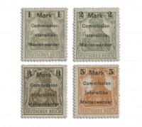 Dt. Abst.Geb.  Marienwerder  MiNr. 22/25 ** Aufdruckmarken, geprüft
