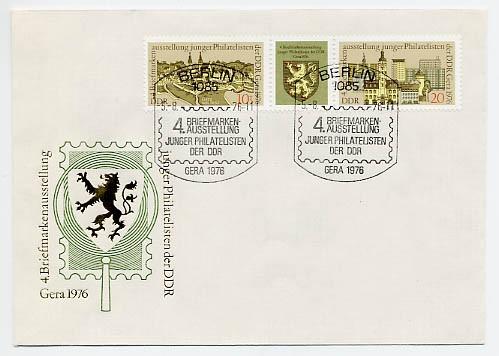 DDR FDC MiNr. 2153/54 Zdr. Briefm. -Ausst. Gera 1976