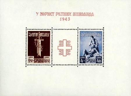 Dt. Besetzung Serbien Bl. 3 ** gezähntes Zierfeld mit Kreuzmotiv