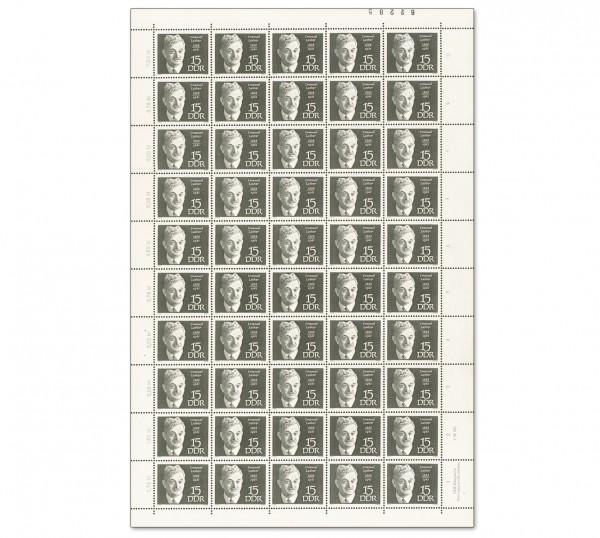 DDR Bogen MiNr. 1387 E. Lasker aus Berühmte Persönlichkeiten
