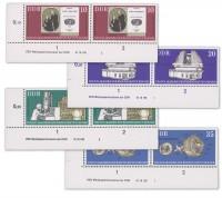 DDR MiNr. 2061/2064 DV ** Akademie der Wissenschaften