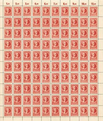 SBZ Thür. Bogen MiNr. 97AX aax ** weiße Gummierung, mindestenes 7 Plattenfehler