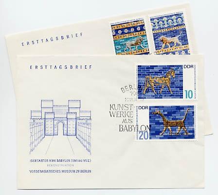 DDR FDC MiNr. 1229/32 Kunstschätze