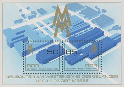 DDR Block 99 ** Plattenfehler Leipziger Herbstmesse 1989 mit Vergleichsstück