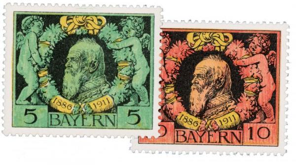 Bayern MiNr. 92/93A ** Pf / mehrfarbig / gezähnt