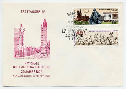 DDR FDC MiNr. 1513/14 Briefm. -Ausst. Magdeburg