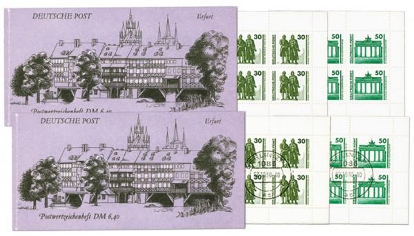 DDR Das letzte MH 10 **/o Freimarken: Bauwerke und Denkmäler