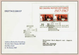 DDR FDC Bl.26 MiNr. 1315/16 B Jubiläums-Briefm. -Ausst. 50 Jahre Roter Oktober