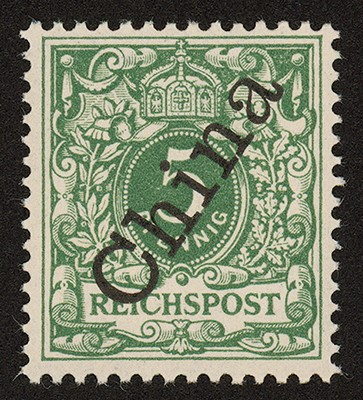 Dt. Post in China MiNr. 2 II ** 5 Pfg Krone/Adler mit steilem Aufdruck