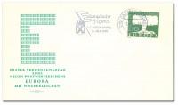 """BRD MiNr. 294 auf """"Europa""""- Schmuckbrief"""