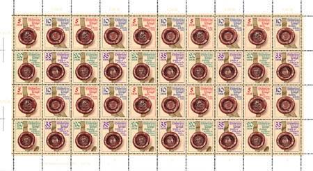 DDR Zdr.-Bg. MiNr. 2884/87 ** Historische Siegel, inkl. Sammelblatt