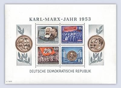 DDR Bl. 9A ** gezähnt MiNr. 392/95A K.-Marx-Block