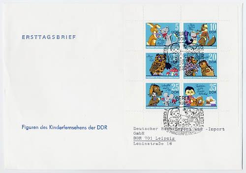 DDR FDC Klbg. MiNr. 1807/12 Kinderfernsehen