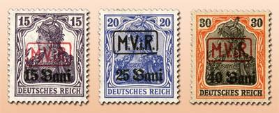 """Dt. Besetzung Rumänien MiNr. 1/3 ** Germania-Satz m.gerahmten Aufdruck """"M.V.i.R."""""""