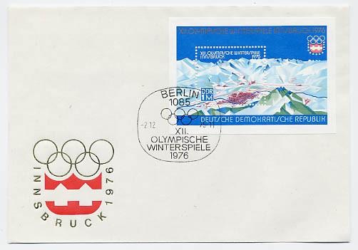 DDR FDC Bl.43 MiNr. 2105 Olymp. Winterspiele Innsbruck