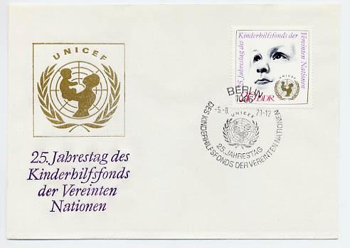 DDR FDC MiNr. 1690 25 Jahre Kinderhilfsfonds