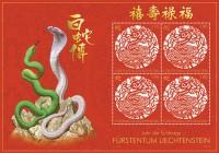 Sonderblock ** Jahr der Schlange Liechtenstein: Chinesisches Tierkreiszeichen
