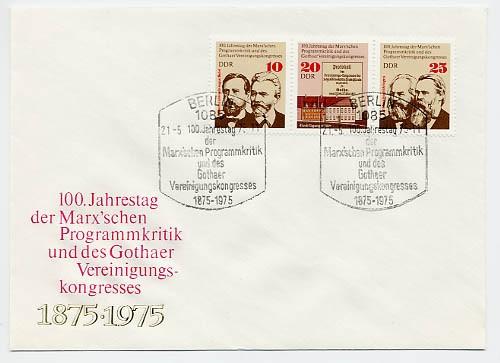 DDR FDC MiNr. 2050/52 Zdr. Marxsche Programmkritik