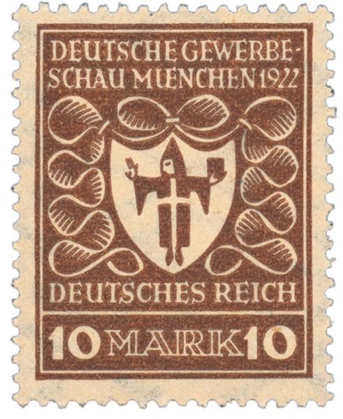 """Dt. Reich MiNr. 203 b ** gepr. """"Gewerbeschau"""" Dt. Reich"""
