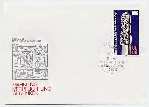 DDR FDC MiNr. 2639 Int. Mahn-u. Gedenkst.