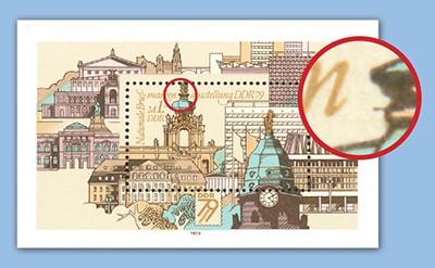 DDR Bl. 55 ** mit Plattenfehler + Vgl.-Stück Nat. Briefmarkenausst. DDR'79