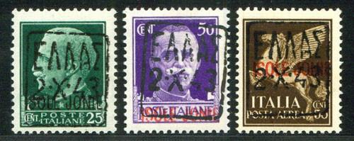 Dt. Besetzung Zante MiNr. 1-3I ** FM mit Handstempelaufdruck, schwarz (3 Werte)