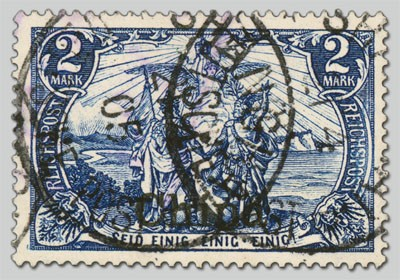 """Dt. Post in China MiNr. 25I o 2-Mark """"Nord und Süd"""" Type I"""