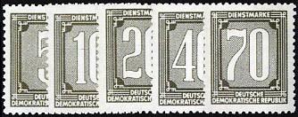 DDR Dienstmarken B MiNr. 1-5 ** Dienstmarken für den ZKD, gestrichenes Papier