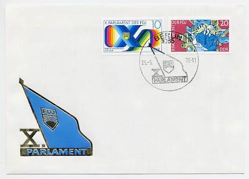 DDR FDC MiNr. 2133/34 10. Parlament d. FDJ