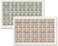 "DDR Bogensatz MiNr. 1481/82 o Freimarken Ulbricht  ""M"", inkl. Sammelblatt"