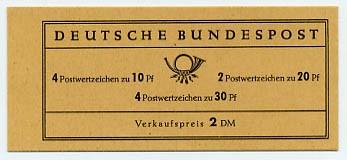 BRD MH 12bu ** Brandenburger Tor