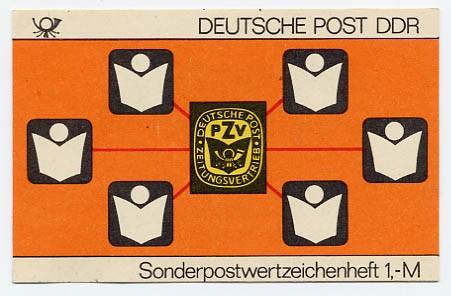 DDR SMHD 24b o Post -Zeitungsvertrieb, seltene DV Variante