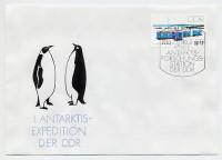 DDR FDC MiNr. 3160 Antarktisforschung