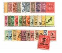 Dt. Reich Dienst MiNr. 65 bis 98 ** Komplett: Die Dienstmarken der Hochinflation