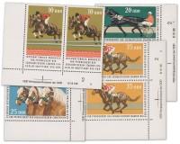 DDR MiNr. 1969/1972 DV ** Kongress für Pferdezucht