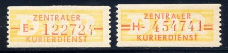 DDR Dienstmarken B MiNr. 16-17 ** (ND) dünne Wertbalken, Nachdruck