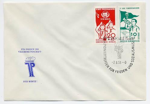 DDR FDC MiNr. 645/46 Pioniertreffen