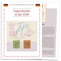 DDR Erinnerungsblatt EB01 - Fahneneid der NVA