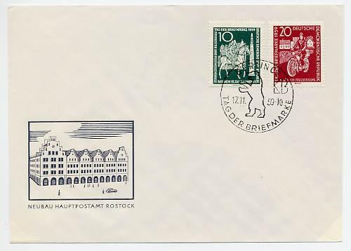 DDR FDC MiNr. 735/36 Tag d. Briefmarke