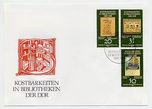 DDR FDC MiNr. 2636/38 Kostbark. in Bibliotheken