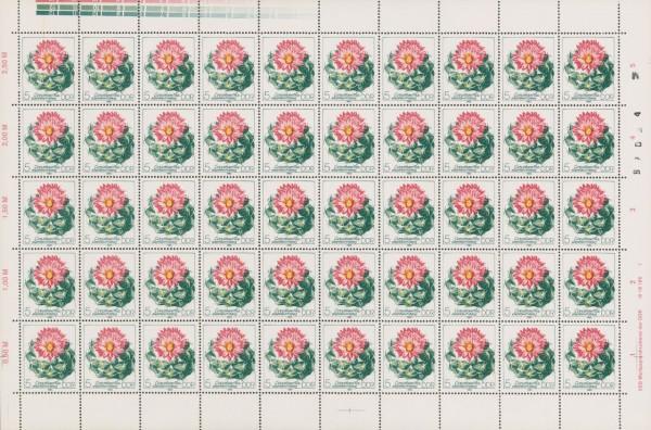DDR Bogensatz MiNr. 2802/07 ** Kakteen (III), inkl. Sammelblätter