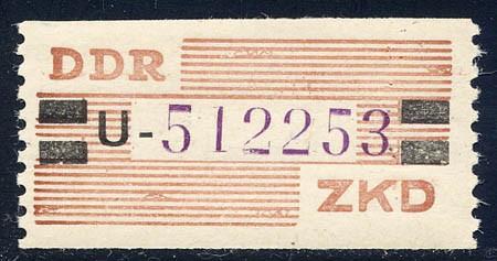 DDR Dienstmarken B MiNr. 29 ** (ND) 20 Pf. - 2 Wertbalken, Buchstabe gerade !