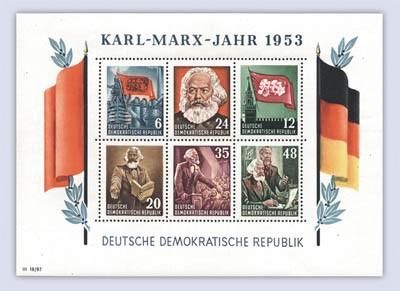 DDR Bl. 8A ** gez., MiNr. 386/91 K.-Marx-Block