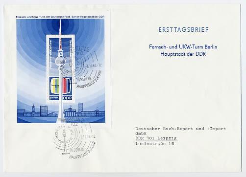 DDR FDC Bl. 30 MiNr. 1511